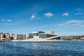 Opera oslo — Stock Photo