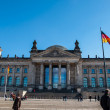 Reichstag berlin — Stock Photo #12396634