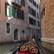 Stock Photo: View from gondolduring ride through canals of Venice