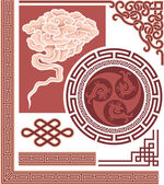 Set of Oriental Design Elements — Vecteur