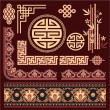 Set of Oriental Pattern Elements — Stock Vector