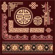 Set of Oriental Pattern Elements — Stockvektor
