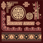 Set of Oriental Pattern Elements — Stockvector