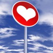 Stock Photo: Love sign for traffic