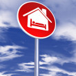 Stock Photo: Guest house sign for traffic
