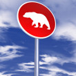 Bear sign for traffic — Stock Photo