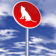 Wolf sign for traffic — Stock Photo