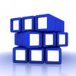 Cubes group - Stock Photo
