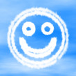 Stock Photo: Smiley made of cloud