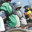 Stock Photo: BMX Bikers at Starting Gate