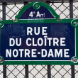 Street Sign in Paris — Stock Photo #11818138