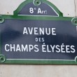 Street Sign in Paris — Stock Photo #11818235
