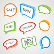 Stock Vector: Sale speech bubbles in 3d