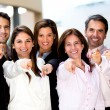 Stock Photo: Business group pointing