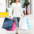 Walking at the shopping center — Stock Photo
