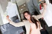 Mujer compra feliz — Foto de Stock