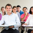 Stock Photo: Students in class