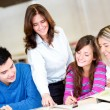 Group of students — Stock Photo #11508438