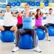 At the gym — Stock Photo #12046211