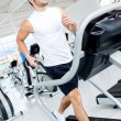 Stock Photo: Gym mon treadmill