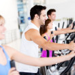 At the gym — Stock Photo #12125130