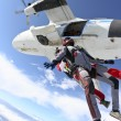 Stock Photo: Skydiving photo.