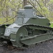 Tank From World War I — Stock Photo