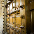 Solid spiky brass door — Stock Photo #12013798
