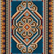 The ancient oriental design with a frame for carpet — Grafika wektorowa