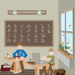 Children prepare lessons in school. — Stock vektor