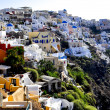 Royalty-Free Stock Photo: View of traditional white Santorini village - Oia , Greece