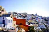 View of traditional white Santorini village - Oia , Greece — Stock Photo