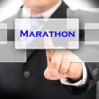 Marathon — Stock Photo #11611910