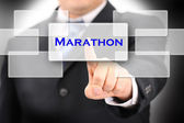 Marathon — Stock Photo