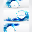 Web banners vintage set vector design — Stock Vector #11194998