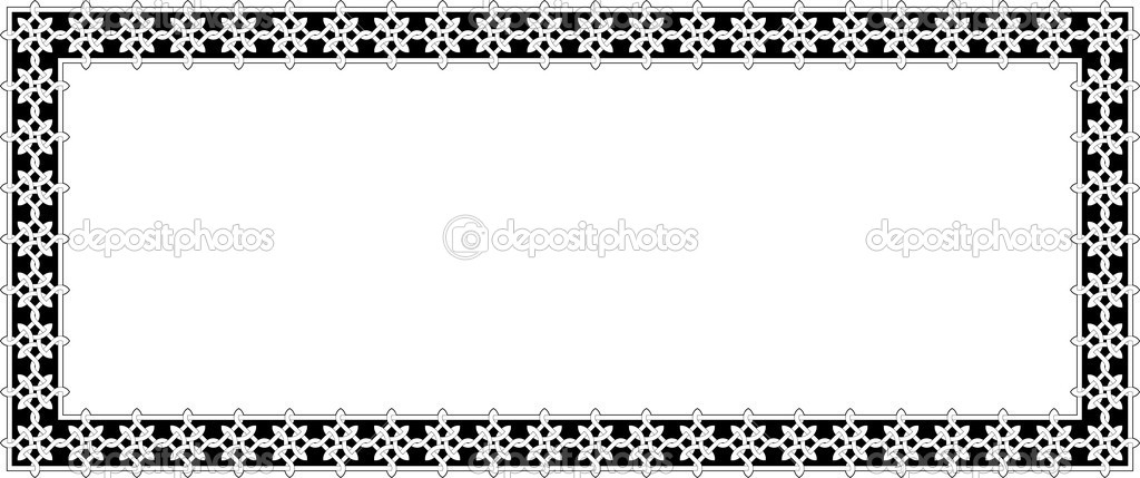 Ornate frame on a white background vector illustration  Stock Vector #12322484
