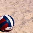 Stock Photo: Volleyball Ball