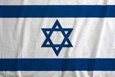 Flag Of Israel — Stock Photo
