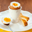 Boiled egg — Stock Photo