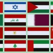 Middle East countries — Stock Photo