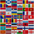 Stock Photo: Flags of all Europecountries