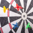 Stock Photo: Darts sports