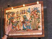 Beautiful antique egyptian papyrus — Stock Photo