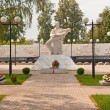 Memorial eternal glory in Kozelsk - Stock Photo
