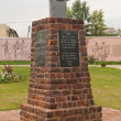 A monument to the fallen defenders Kozelsk — Stock Photo