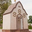 City Kozelsk. Chapel of All Saints — Stock Photo #11950207