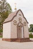 City Kozelsk. Chapel of All Saints — Stock Photo