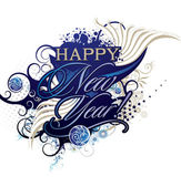 "Inscription ""Happy New Year"" — Vector de stock"
