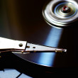 Harddisk - Stock Photo