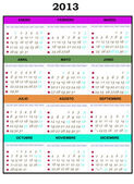 Calendar year 2013 — Stock Photo